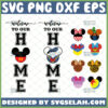 welcome to our home disney svg