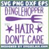 dinglehopper hair dont care svg the little mermaid shirt ideas
